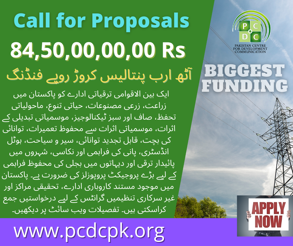 Call for Proposals (1)