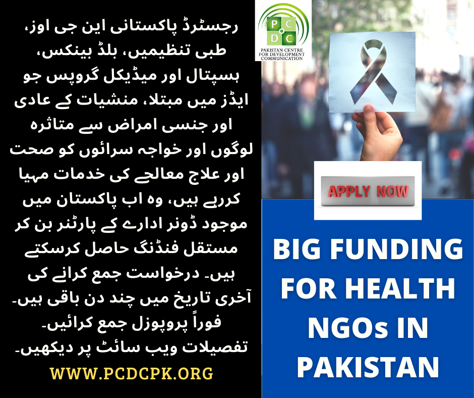 funding available for health NGOs in Oct 2021